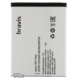Акумулятор для Bravis EASY B501 (Li-Ion 3,7V 2000mAh)