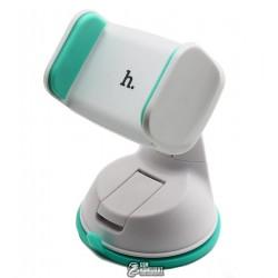 Автодержатель Hoco CA5, белый & голубой