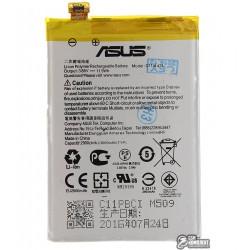 Аккумулятор (акб) для Asus ZenFone 2 (ZE550CL), ZenFone 2 (ZE551ML), Li-Polymer, 3,85 B, 3000 мАч, C11P1424/C11PBCI
