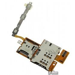 Коннектор SIM-карты для планшета Huawei MediaPad 10 Link 3G (S10-201u), с боковыми кнопками, со шлейфом, с коннектором карты пам