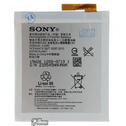 Аккумулятор (акб) LIS1576ERPC для Sony E2303 Xperia M4 Aqua LTE, E2306 Xperia M4 Aqua, E2312 Xperia M4 Aqua Dual, E2333 Xperia M