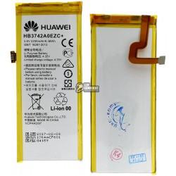 Аккумулятор (акб) HB3742A0EZC+ для Huawei P8 Lite (ALE L21), (Li-Polymer 3.8 В 2200 мАч)
