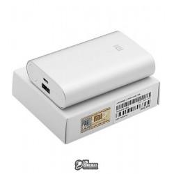 Портативное зарядное устройство Xiaomi 10000 mAh, Silver