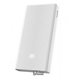 Портативное зарядное устройство Xiaomi 20000 mAh silver