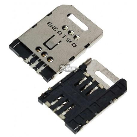 Коннектор SIM-карты для Blackberry 8100, 8110, 8120, 8300, 8310, 8320, 8330, 8350i