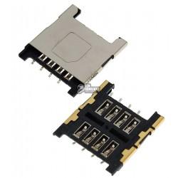 Коннектор SIM-карты для HTC G14, G18, Z710e Sensation, Z715e Sensation XE