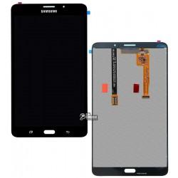 """Дисплей для планшета Samsung T285 Galaxy Tab A 7.0"""" LTE, черный, с сенсорным экраном (дисплейный модуль)"""