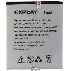 Аккумулятор (акб) для Explay Fresh, (Li-polymer 3.7V, 2000мАч)