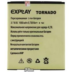 Аккумулятор (акб) для Explay Tornado, (Li-Ion 3.7V, 1550мАч)