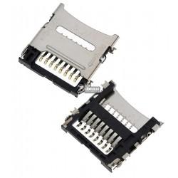 Коннектор SIM-карты для Fly DS103, DS103D, DS105C, DS106, E133, TS90, original, #H-2112-110819-006/EI05-S1M046-001/H-2105-00615T