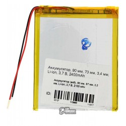 Аккумулятор (акб), 90 мм, 67 мм, 3,2 мм, Li-ion, 3,7 В, 2100 мАч