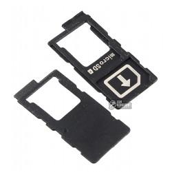 Держатель SIM-карты для Sony E6553 Xperia Z3+, E6603 Xperia Z5, E6653 Xperia Z5, E6853 Xperia Z5+ Premium, Xperia Z4