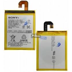 Аккумулятор (акб) LIS1558ERPC для Sony D6603 Xperia Z3, D6633 Xperia Z3 DS, D6643 Xperia Z3, D6653 Xperia Z3, Li-Polymer, 3,8 В,