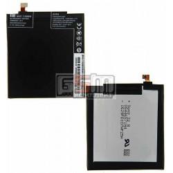 Аккумулятор (BM31) для Meizu MX4 Емкость 3050мАч Li-Ion