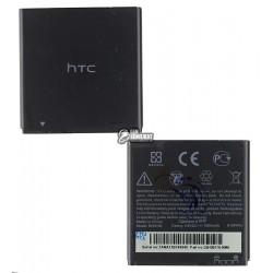 Аккумулятор (акб) BL39100 для HTC G21, T328d Desire VC, T328e Desire X, T328t Desire VT, T328w Desire V, X315e Sensation XL, (Li