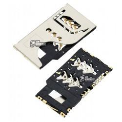 Коннектор SIM-карты для Blackberry 9350, 9360, 9370