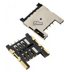Коннектор SIM-карты для HTC A8181 Desire, A9191 Desire HD, G10, G7