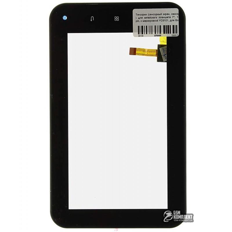 Закаленное стекло Xiaomi Mi Note DF Fullscreen xiColor-13 White