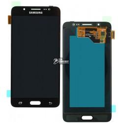 Дисплей для Samsung J5108 Galaxy J5 (2016), J510F Galaxy J5 (2016), J510FN Galaxy J5 (2016), J510G Galaxy J5 (2016), J510M Galax