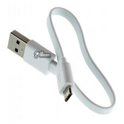 Кабель Micro-USB - USB, короткий, Xiaomi 0,3 м для повербанков