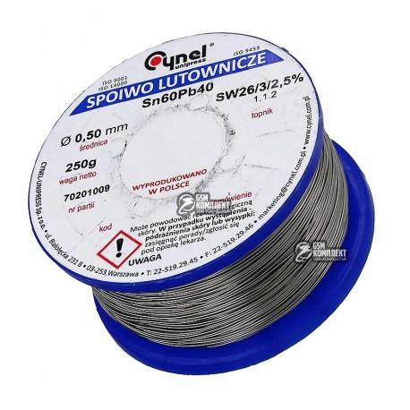 Припой Cynel LUT0003-250, Sn 60%, Pb 40%, 0,5 мм, 250 г