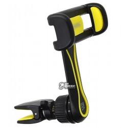 Автодержатель Remax Air Vent RM-C24, черный&желтый