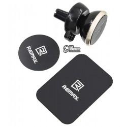 Автодержатель Remax RM-C19, черный