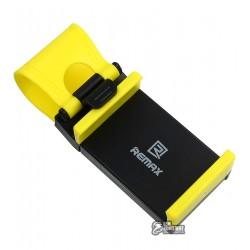 Автодержатель Remax RM-C11 черно-желтый