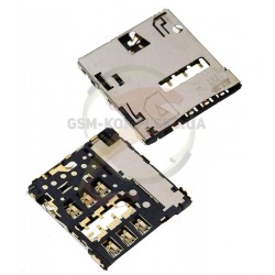 Коннектор SIM-карты для планшета Samsung T211, T235 Galaxy Tab 4 7.0 LTE