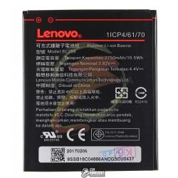 Аккумулятор (акб) BL259 для Lenovo A6020a40 Vibe K5, A6020a46 Vibe K5 Plus, Li-Polymer, 3,82 B, 2750 мАч