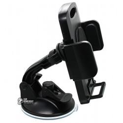 Автодержатель ZYZ-189 для планшетов 4,3 -7,8 дюймов