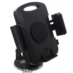 Автодержатель ZYZ-139 для планшетов 7-11дюймов