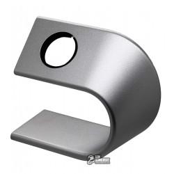Док-станция Arc для Apple Watch, алюминиевая, серебро