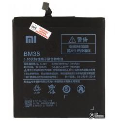 Аккумулятор BM38 для мобильного телефона Xiaomi Mi4s, Li-Polymer, 3,85 B, 3210 мАч