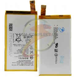 Аккумулятор (акб) LIS1561ERPC для Sony D5803 Xperia Z3 Compact Mini, D5833 Xperia Z3 Compact Mini, E5333 Xperia C4 Dual, E5343 X