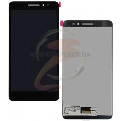 Дисплей для планшета Lenovo Phab Plus PB1-770M LTE, черный, с сенсорным экраном (дисплейный модуль)