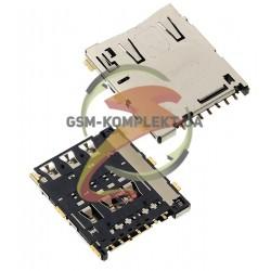 Коннектор SIM-карты для Sony E2303 Xperia M4 Aqua LTE, E2306 Xperia M4 Aqua, E2312 Xperia M4 Aqua Dual, E2333 Xperia M4 Aqua Dua