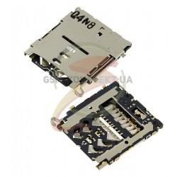 Коннектор карты памяти для Samsung A300F Galaxy A3, A300FU Galaxy A3, A300G Galaxy A3, A300H Galaxy A3, A500F Galaxy A5, A500FU