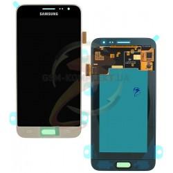 Дисплей для Samsung J320H/DS Galaxy J3 (2016), золотистый, с сенсорным экраном, original, GH97-18414B
