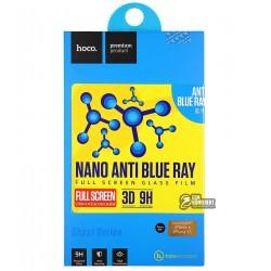 Защитное стекло HOCO Ghost Series 3D Full Nano Anti-Blue IPhone 6/6S 0.15мм , Черный