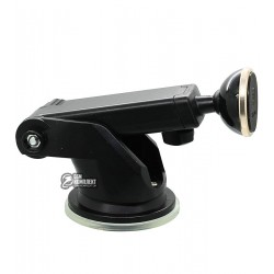 Автодержатель BASEUS Solid Series Telescopic Magnetic Car Mount , Золотой