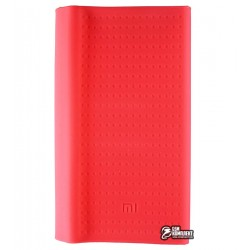 Чехолдля повербанка XiaomiMiPowerBank20000mAh, силиконовый