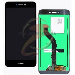 Дисплей для Huawei P8 Lite 2017, черный, с сенсорным экраном