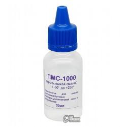 Силиконовая смазка ПМС-1000 30мл