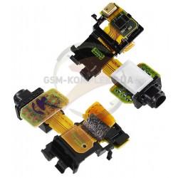 Шлейф для Sony D6603 Xperia Z3, D6633 Xperia Z3 DS, D6643 Xperia Z3, D6653 Xperia Z3, коннектора наушников, c датчиком приближен