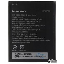 Аккумулятор (акб) BL243 для Lenovo A7000, K3 Note (K50-T5), (Li-ion 3.8V 3000mAh)