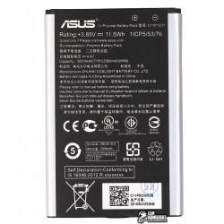 Аккумулятор (акб) для Asus ZenFone 2 Laser (ZE551KL), (Li-Polymer 3.85V 3000 мАч), #C11P1501