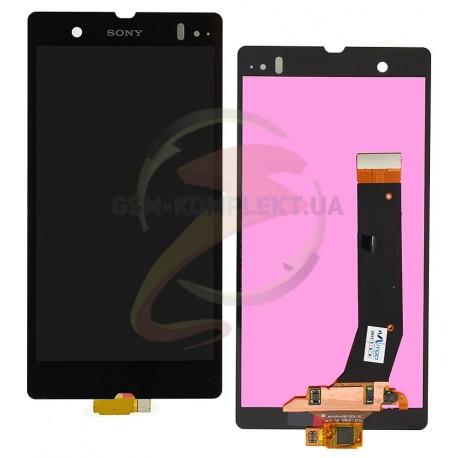 Дисплей для Sony C6602 L36h Xperia Z, C6603 L36i Xperia Z, C6606 L36a Xperia Z, черный, с сенсорным экраном (дисплейный модуль),