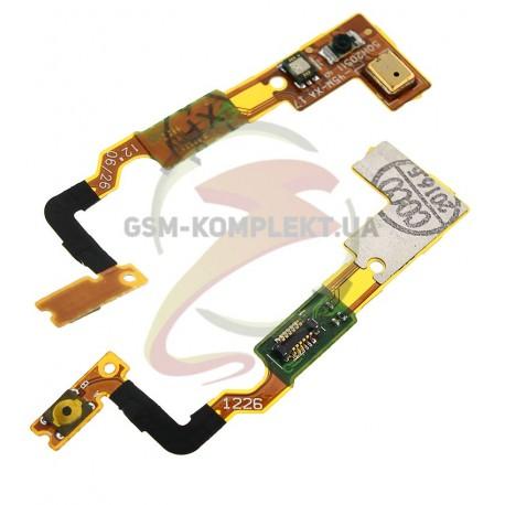 Шлейф для HTC X325 One XL, c датчиком приближения, кнопки включения, с компонентами