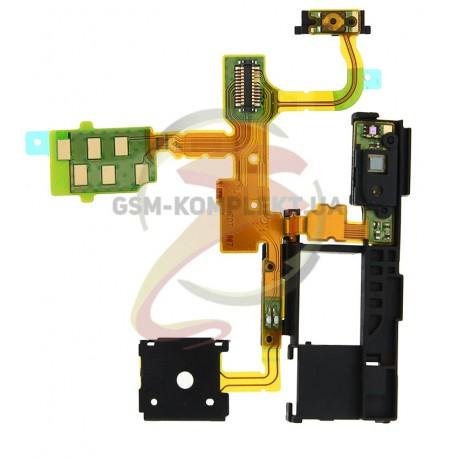 Шлейф для Sony LT29i Xperia TX, кнопки включения, коннектора наушников